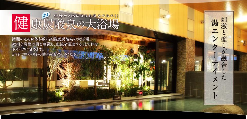 尼崎 パスポート センター
